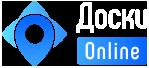 Доски Онлайн