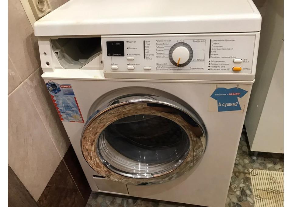 Ремонт стиральных машин в Подольске на дому